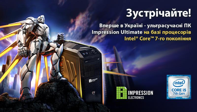 intelcabylake_soc_seti_ukr_5