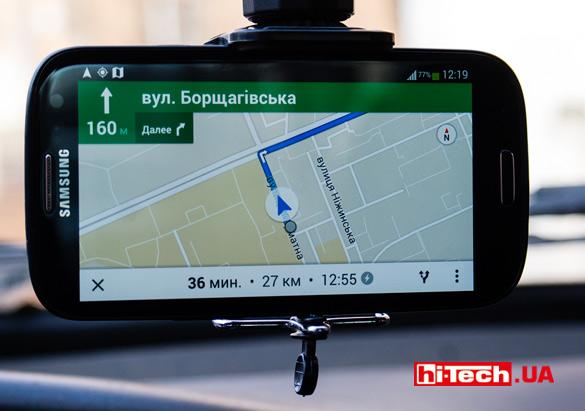 Google Maps навигация без Интернета