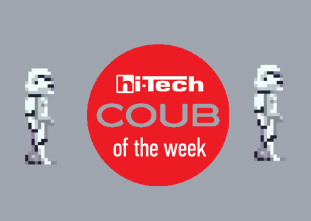 coub of the week htua 16-09-16