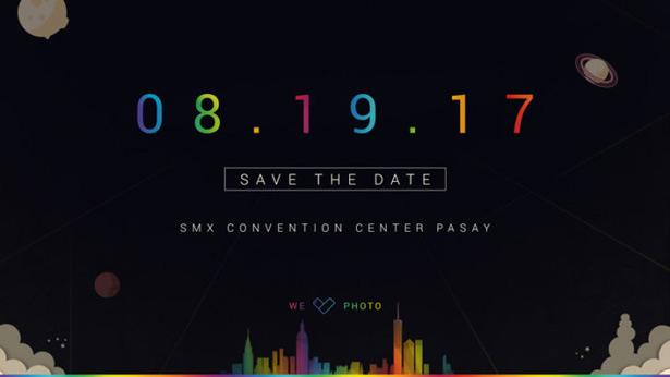 Компания ASUS запланировала мероприятие для прессы на 19 августа