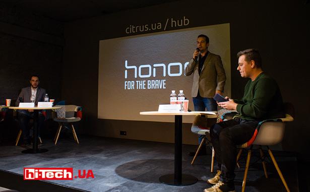 Презентация бренда Honor в Украине