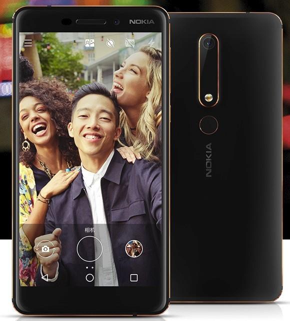 Nokia 6 gen2 3