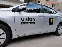 uklon new design 2018