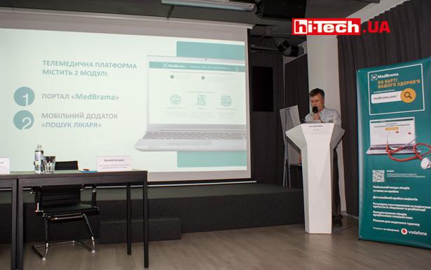 Презентация MedBrama и приложения «Поиск врача»