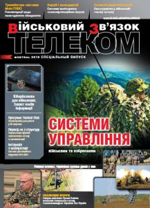 Telecom 8 2019