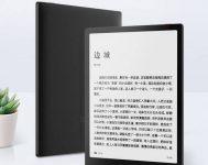 Xiaomi inkPad X