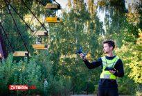 Мобильное приложение о Чернобыльской зоне