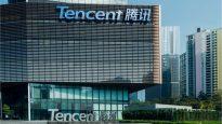 Tencent logo building