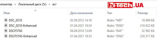 Размер файла Super Resolution после создания в Adobe Camera Raw