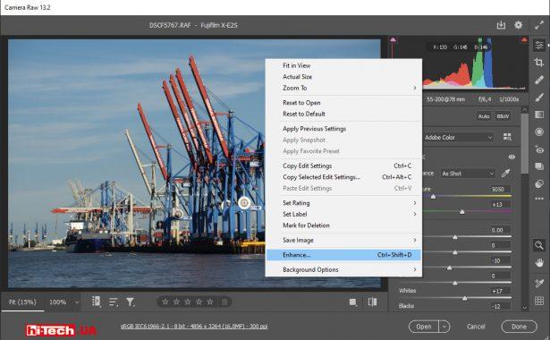 включение Super Resolution в Adobe Camera Raw