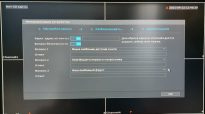 Dahua control panel screen
