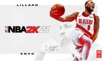 Игра NBA 2K21 бесплатно в Epic Games