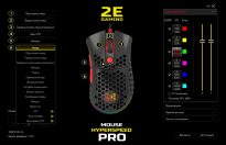 2E GAMING HyperSpeed Pro scrns