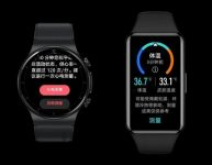 Huawei Band 6 Pro and GT 2 Pro ECG